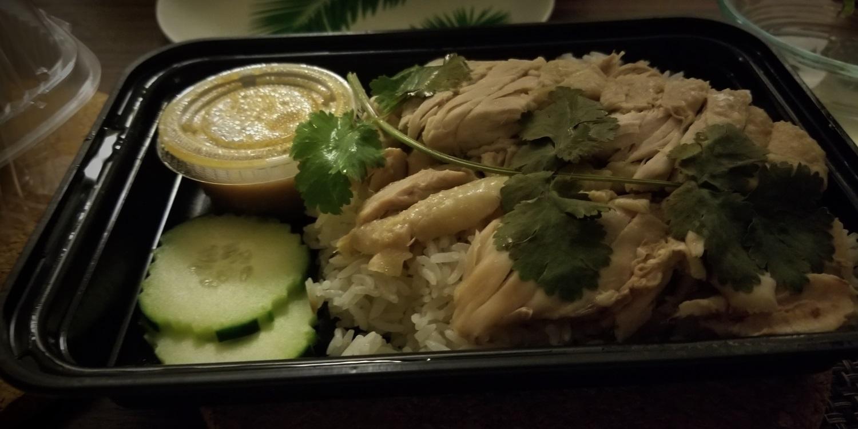 Chicken and Rice in LIC – Khao Man Gai NY (Closed)