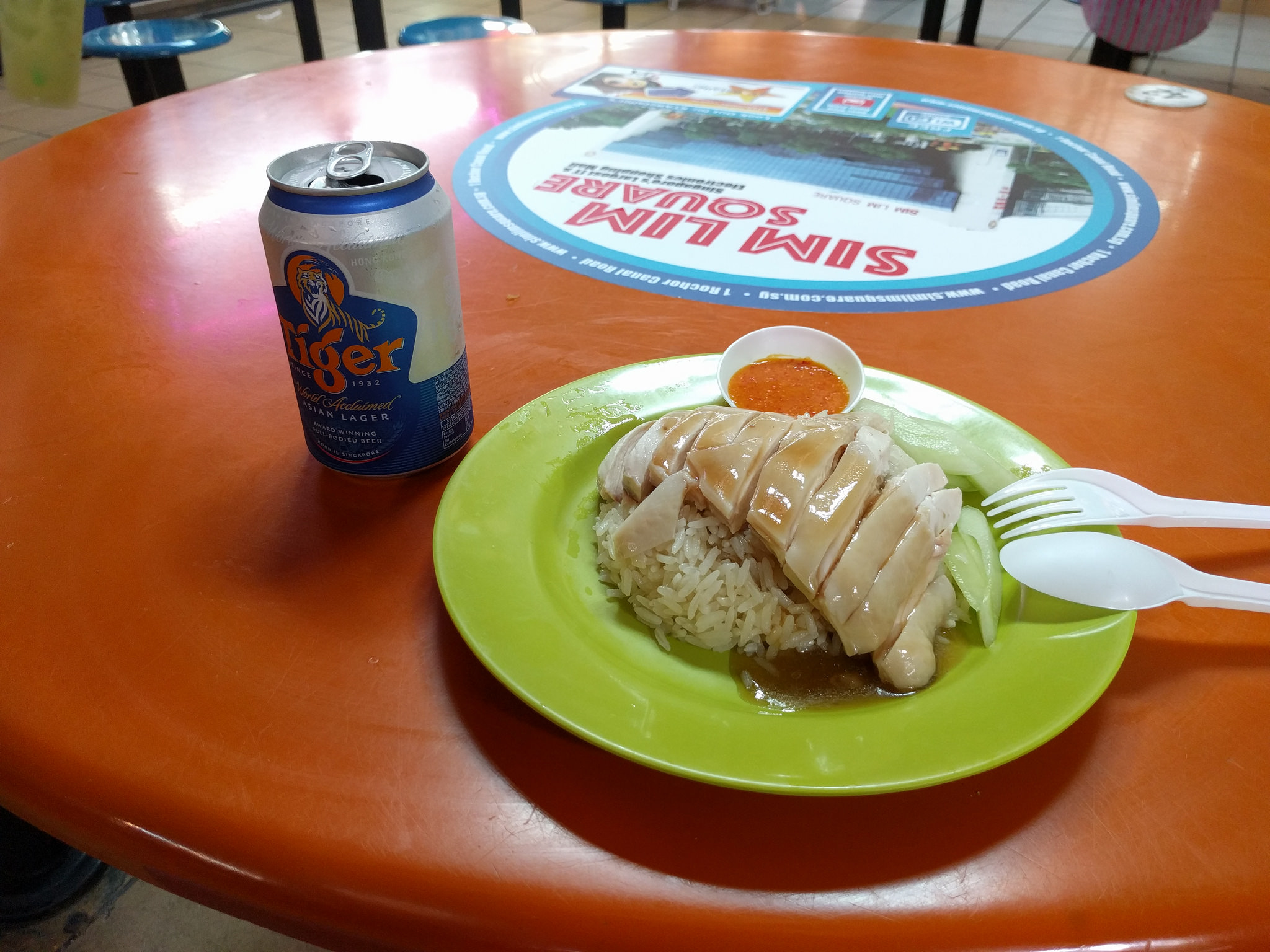 To Asia and Back (Part 2): The Food of Singapore
